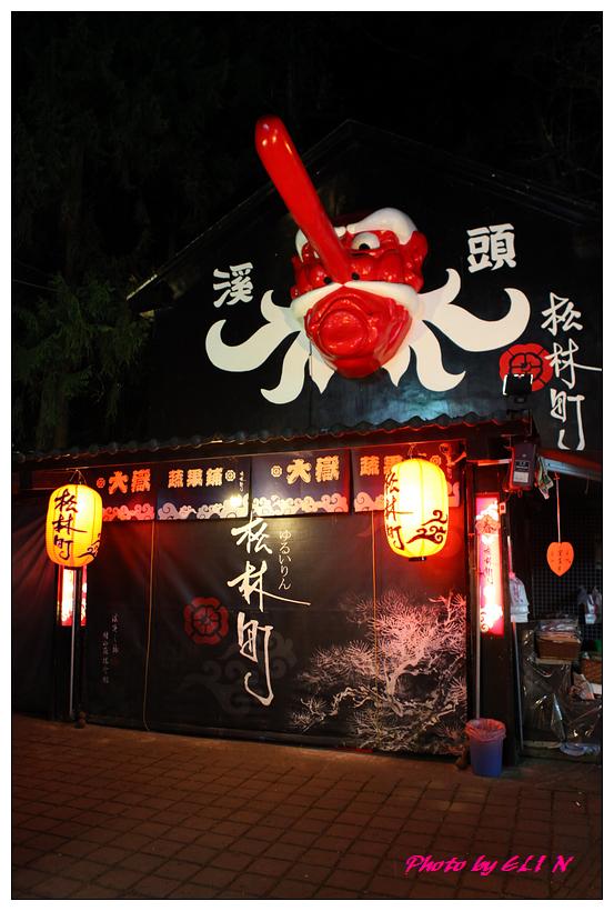 1011111.12-南投兩日遊(溪頭明山會館)-76