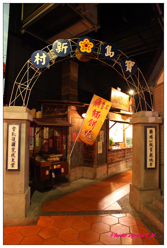 1011111.12-南投兩日遊(寶島時代村)-16