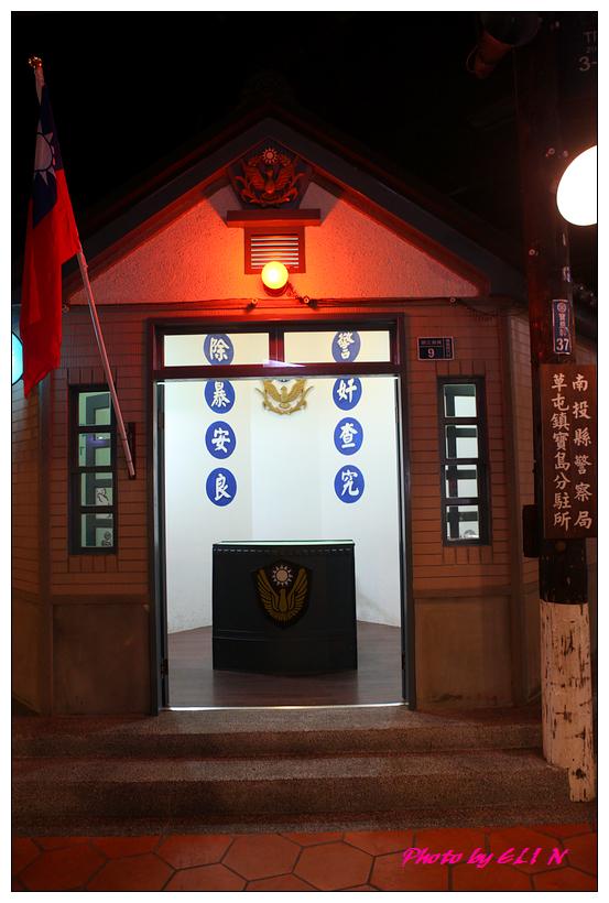 1011111.12-南投兩日遊(寶島時代村)-17