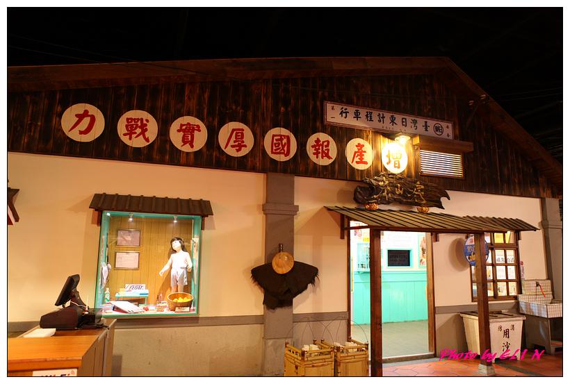 1011111.12-南投兩日遊(寶島時代村)-20