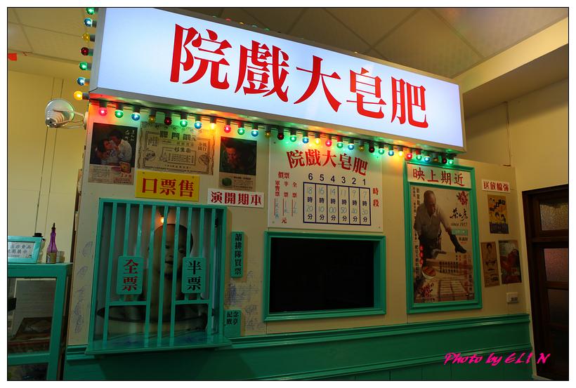 1011111.12-南投兩日遊(寶島時代村)-21