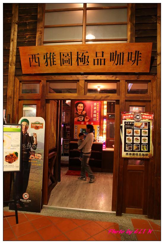 1011111.12-南投兩日遊(寶島時代村)-22
