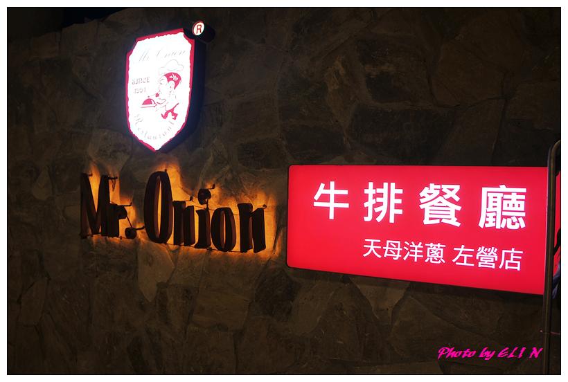 1011118-Mr. onion天母洋蔥牛排餐廳-1