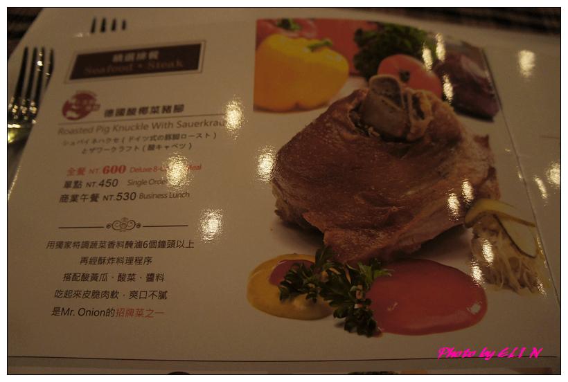 1011118-Mr. onion天母洋蔥牛排餐廳-4