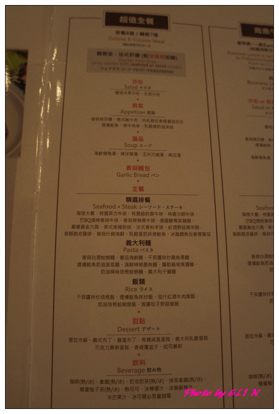 1011118-Mr. onion天母洋蔥牛排餐廳-5