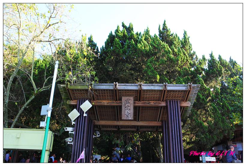 1011125.26-日月潭兩日遊(日月潭大飯店)-7