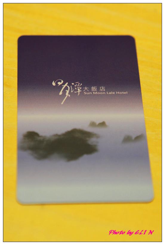 1011125.26-日月潭兩日遊(日月潭大飯店)-27