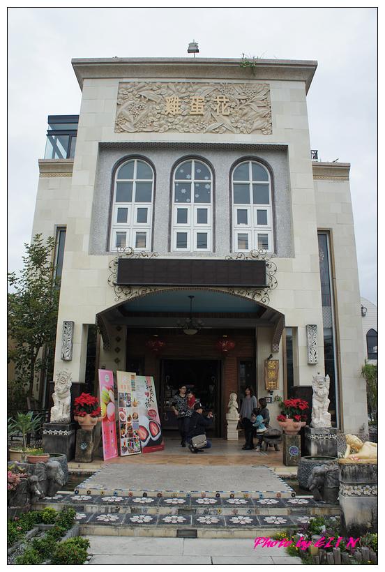 1011209-屏東雞蛋花異國美食館-2