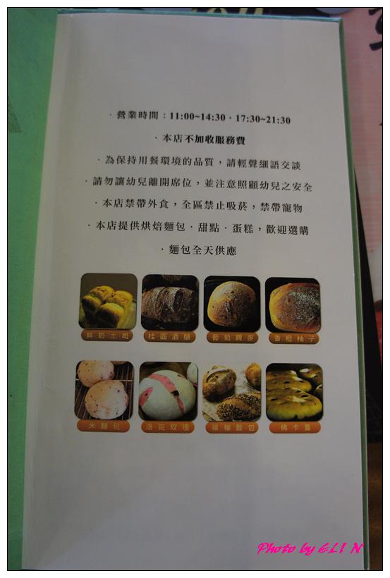 1011209-屏東雞蛋花異國美食館-12