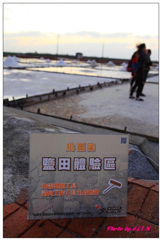 1011222-台南玉井綠色空間&秀里蚵嗲&北門井仔腳瓦盤鹽田&永林綜合料理-30