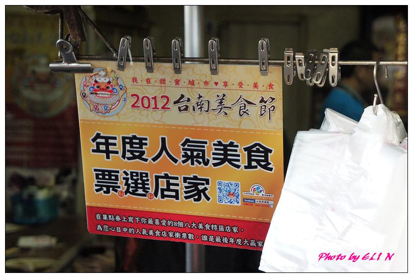 1011222-台南玉井綠色空間&秀里蚵嗲&北門井仔腳瓦盤鹽田&永林綜合料理-33