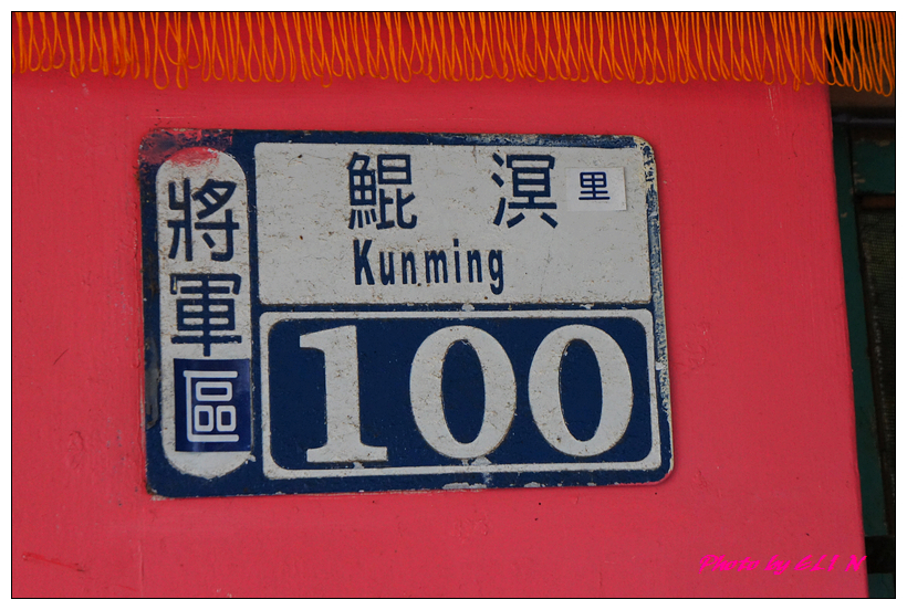 1011222-台南玉井綠色空間&秀里蚵嗲&北門井仔腳瓦盤鹽田&永林綜合料理-35
