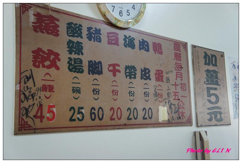 1020114-Jeno周歲(南投竹山紫南宮+嘉義新港板頭村+義大世界)-19