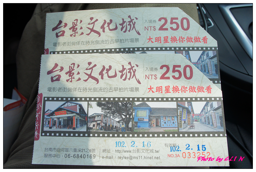 20130216-台影文化城+關子嶺旻鴈甕缸雞+東山老街