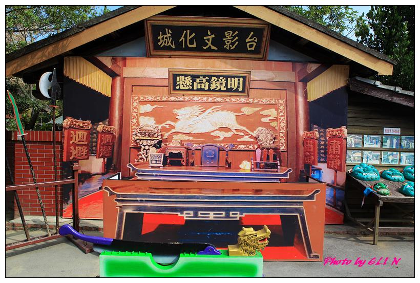 20130216-台影文化城+關子嶺旻鴈甕缸雞+東山老街-4