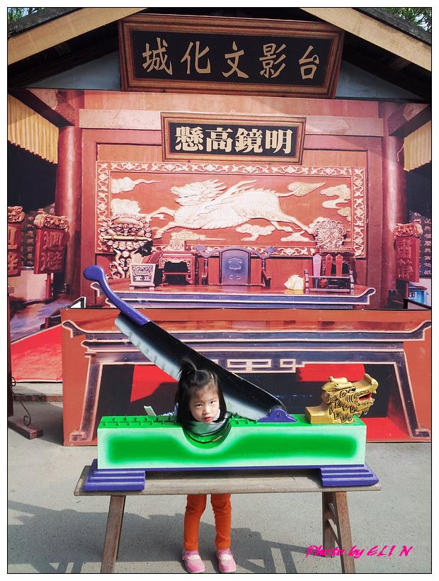 20130216-台影文化城+關子嶺旻鴈甕缸雞+東山老街-5