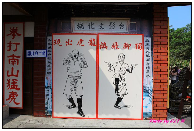 20130216-台影文化城+關子嶺旻鴈甕缸雞+東山老街-7