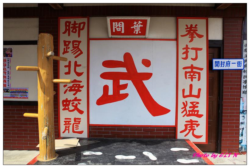 20130216-台影文化城+關子嶺旻鴈甕缸雞+東山老街-8