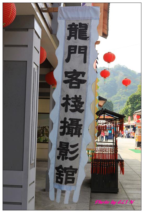 20130216-台影文化城+關子嶺旻鴈甕缸雞+東山老街-9