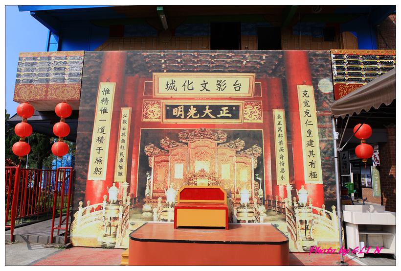 20130216-台影文化城+關子嶺旻鴈甕缸雞+東山老街-13
