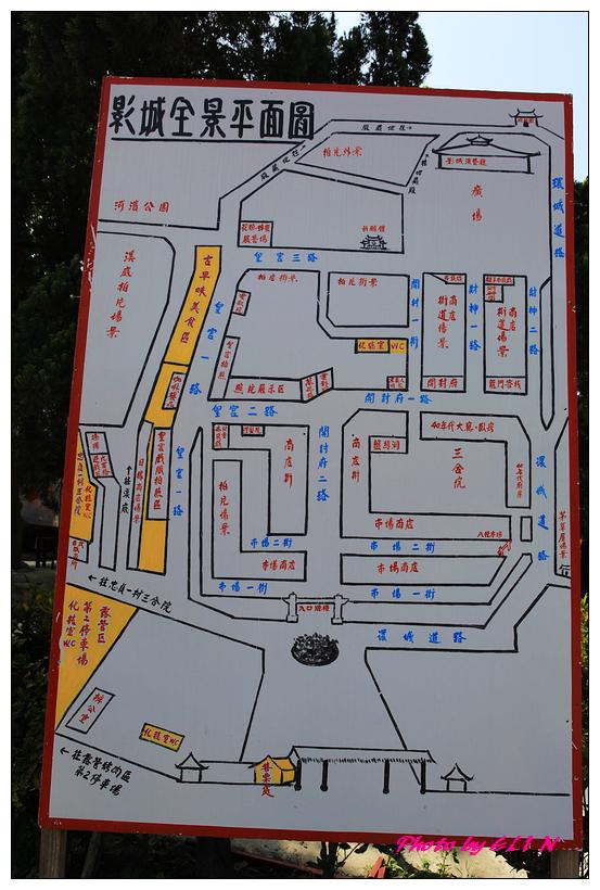 20130216-台影文化城+關子嶺旻鴈甕缸雞+東山老街-14