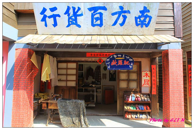 20130216-台影文化城+關子嶺旻鴈甕缸雞+東山老街-17