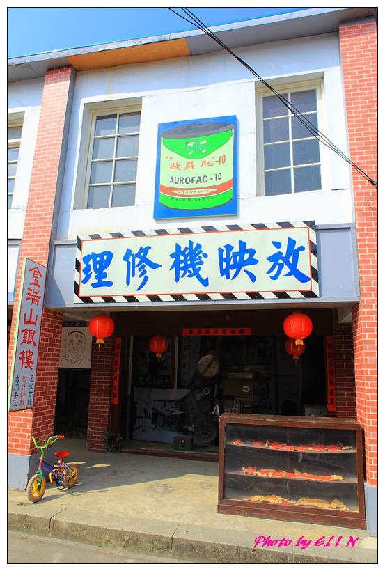 20130216-台影文化城+關子嶺旻鴈甕缸雞+東山老街-18