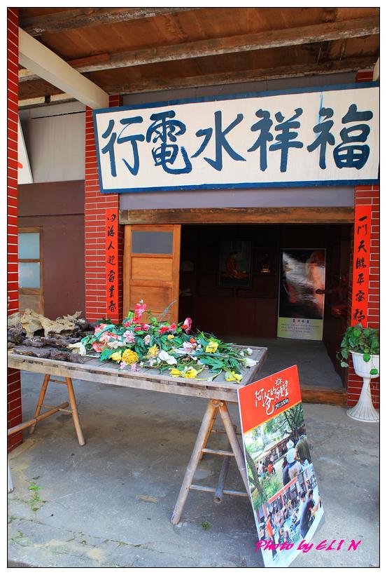 20130216-台影文化城+關子嶺旻鴈甕缸雞+東山老街-19