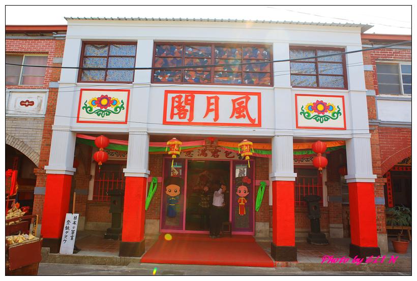 20130216-台影文化城+關子嶺旻鴈甕缸雞+東山老街-21