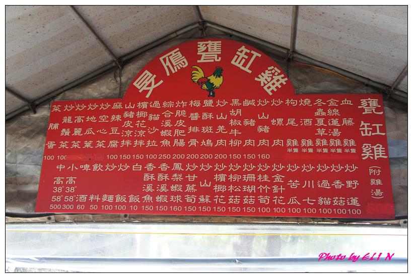 20130216-台影文化城+關子嶺旻鴈甕缸雞+東山老街-33