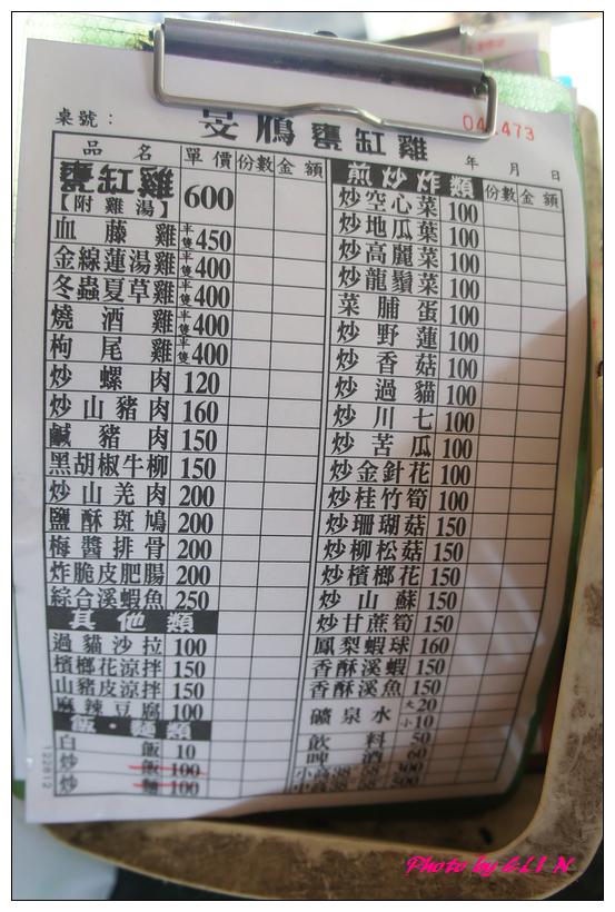 20130216-台影文化城+關子嶺旻鴈甕缸雞+東山老街-46