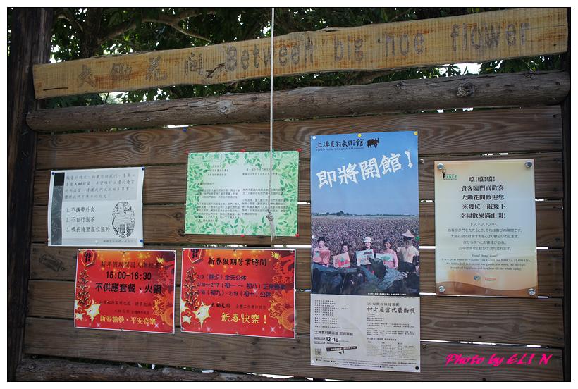 20130216-台影文化城+關子嶺旻鴈甕缸雞+東山老街-47