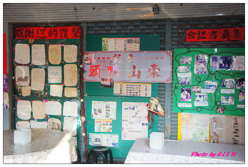 20130216-台影文化城+關子嶺旻鴈甕缸雞+東山老街-48