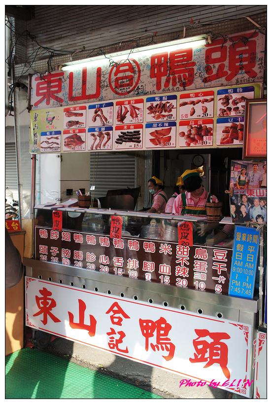 20130216-台影文化城+關子嶺旻鴈甕缸雞+東山老街-49