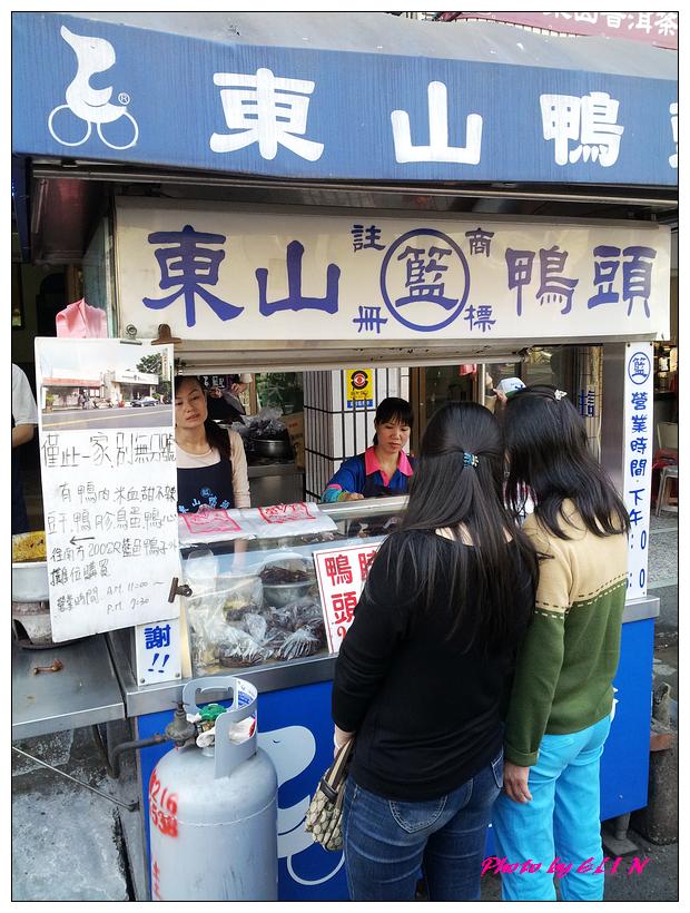 20130216-台影文化城+關子嶺旻鴈甕缸雞+東山老街-50