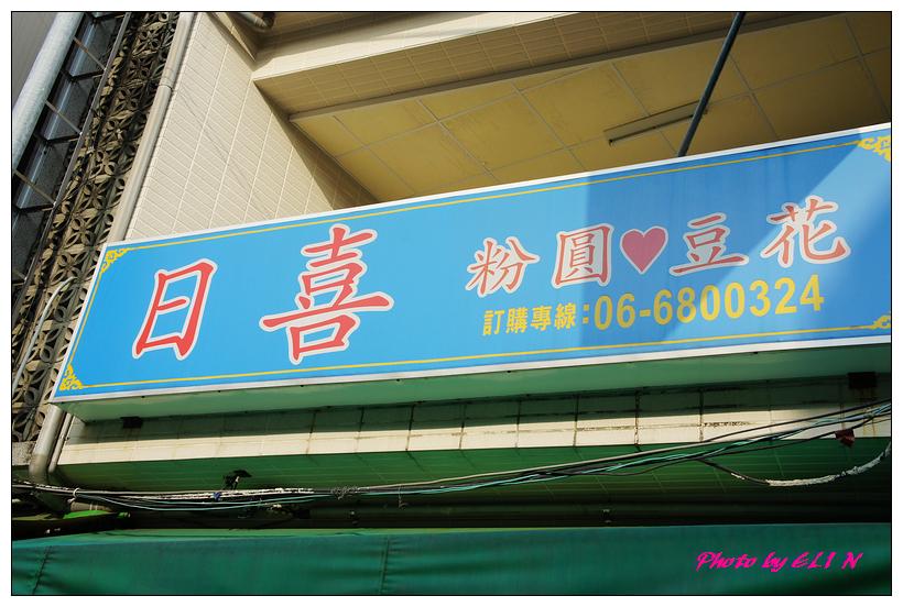 20130216-台影文化城+關子嶺旻鴈甕缸雞+東山老街-51