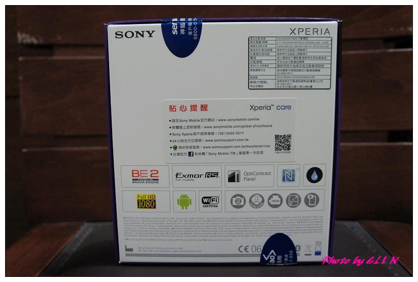 1020419-SONY XPERIA Z-3