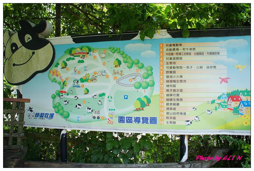 1020510-嘉義綠盈牧場+獨角仙休閒農場-10