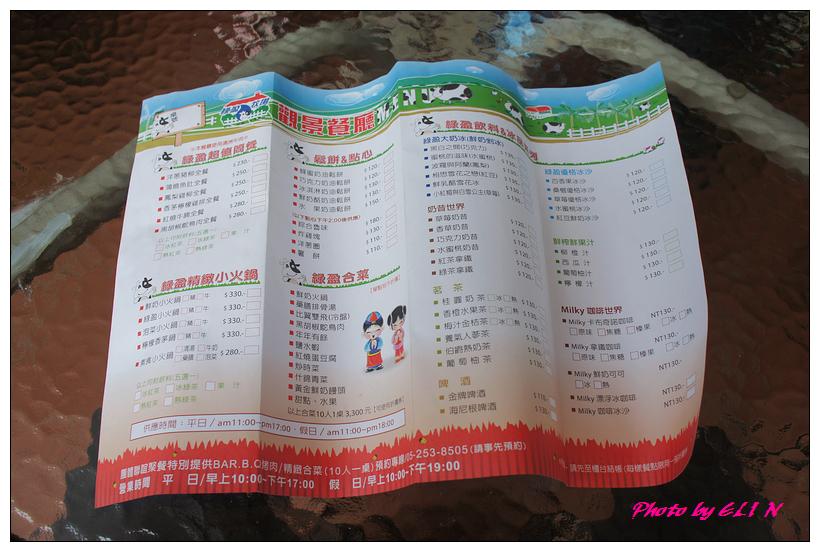 1020510-嘉義綠盈牧場+獨角仙休閒農場-17