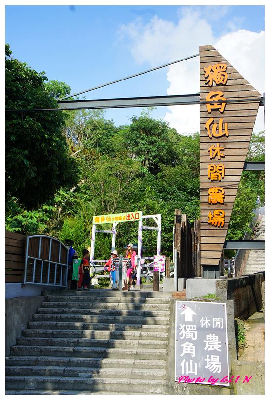 1020510-嘉義綠盈牧場+獨角仙休閒農場-41