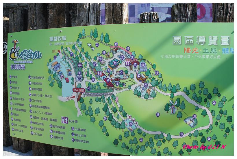 1020510-嘉義綠盈牧場+獨角仙休閒農場-42