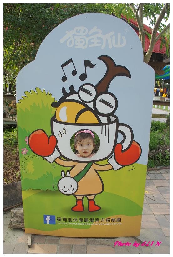 1020510-嘉義綠盈牧場+獨角仙休閒農場-51