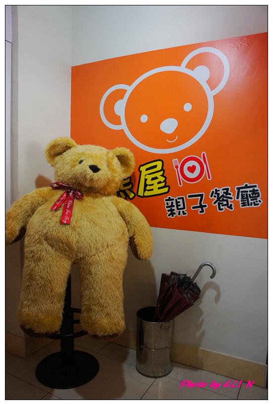 1020630-橘熊屋親子餐廳&旗山老街-1.jpg