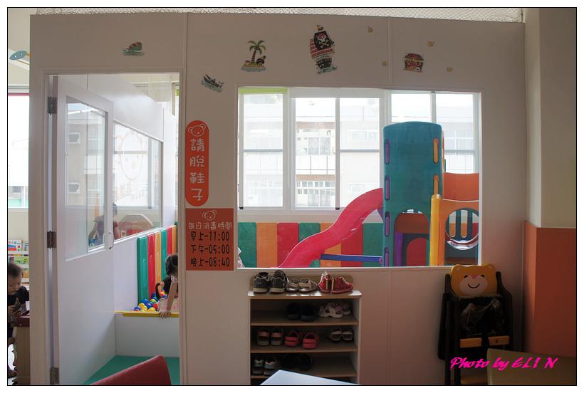 1020630-橘熊屋親子餐廳&旗山老街-3.jpg