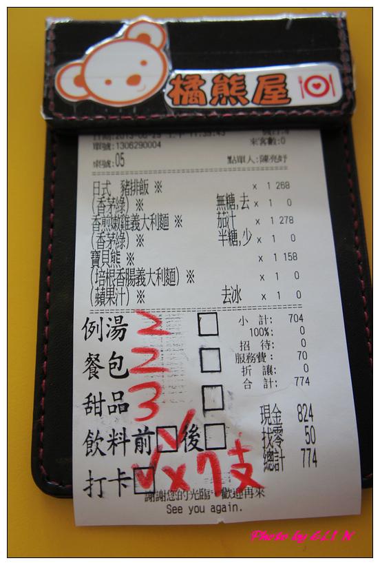 1020630-橘熊屋親子餐廳&旗山老街-7.jpg
