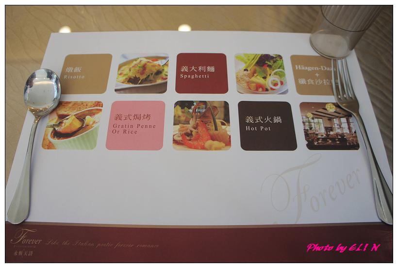 1020707-台南永恆天詩義式餐廳+台南麻豆總爺藝文中心-1.jpg