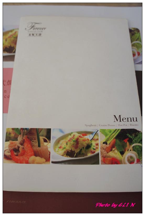 1020707-台南永恆天詩義式餐廳+台南麻豆總爺藝文中心-2.jpg