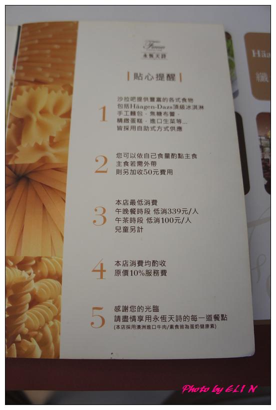 1020707-台南永恆天詩義式餐廳+台南麻豆總爺藝文中心-3.jpg