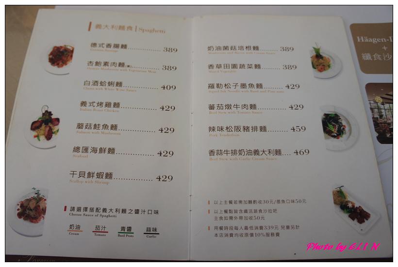 1020707-台南永恆天詩義式餐廳+台南麻豆總爺藝文中心-4.jpg