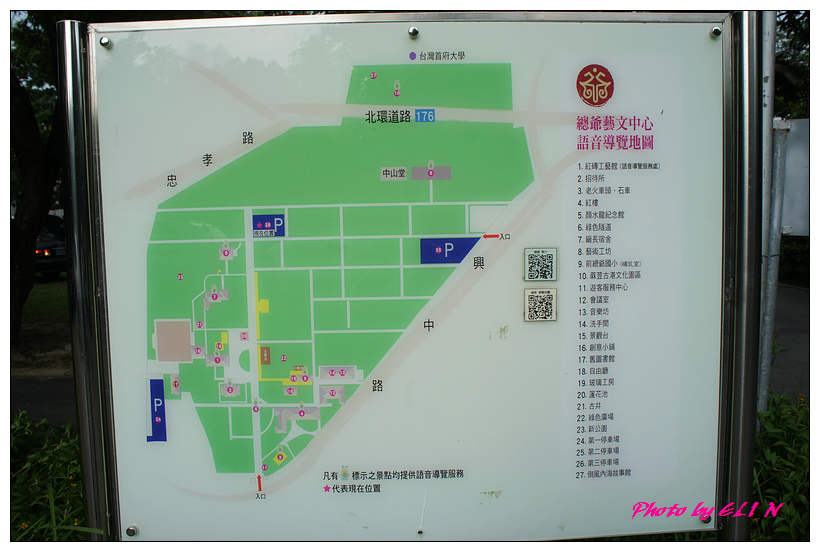 1020707-台南永恆天詩義式餐廳+台南麻豆總爺藝文中心-19.jpg